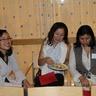 Sinta from Nepal, Yadira and Rosa Luz from Peru