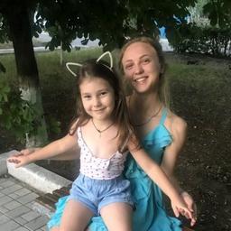 Au pair Yelizaveta